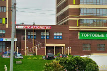 Aura, Novosibirsk, Russia
