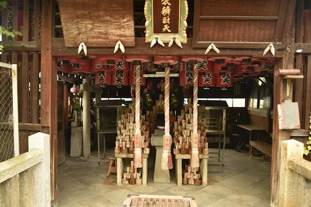 Yogenin Temple