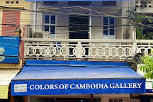 Colors of Cambodia, Siem Reap, Cambodia