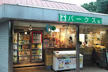 Kinuta Park, Setagaya, Japan