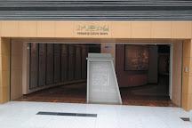 Suwon Hwaseong Museum, Suwon, South Korea