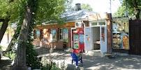 Чайхана, Гоголевский переулок на фото Таганрога