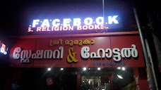 FACE BOOK thiruvananthapuram