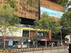 Galleria Shopping Plaza melbourne Australia