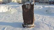 Памятник «Письмо будущему поколению» на фото Усинска