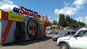5Колесо, улица Хользунова на фото Воронежа