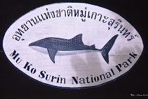 Mu Ko Surin National Park, Khuraburi, Thailand