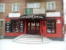 ул. Чкалова, улица Чкалова, дом 82 на фото Ярославля