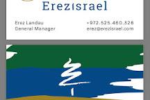 Erez Israel Tours, Tel Aviv, Israel