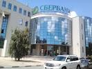 Сбербанк на фото Новороссийска