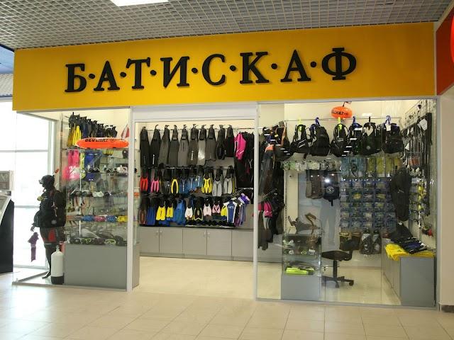 "Батискаф-мини г.Киев, Оболонь, ""Dream Town""-2, 1-й этаж"