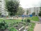 Аврора, жилищно-строительный кооператив, улица Гоголя на фото Новосибирска