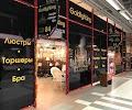 Goldlighting - магазин люстры на Спутнике