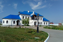 Museum-Diorama Great Standing at Ugra, Kaluga Oblast, Russia