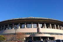 Hangaram Art Museum, Seoul, South Korea