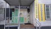 Стоматология, Лихоборская набережная, дом 2, корпус 2 на фото Москвы