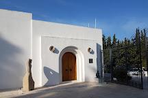 Vorres Museum, Paiania, Greece