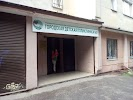 ГБУЗ КО «Городская детская поликлиника №2», улица Космонавта Пацаева, дом 3А на фото Калининграда