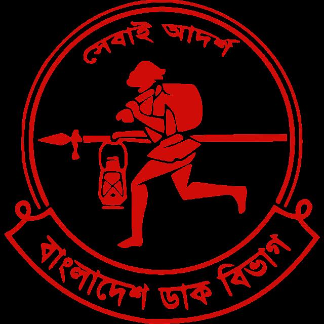 Parshuram Upazila Post office