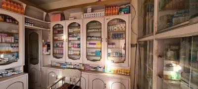 Bahar Pharmacy بهار درملتون
