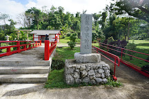Saipan Katori Shrine, Garapan, Northern Mariana Islands
