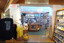 Yiddish Book Center, Amherst, United States