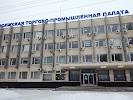 Волжская торгово-промышленная палата, площадь В. И. Ленина на фото Волжского