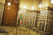 Al Rifai Mosque, Cairo, Egypt