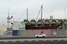 Sadu House, Salmiyah, Kuwait