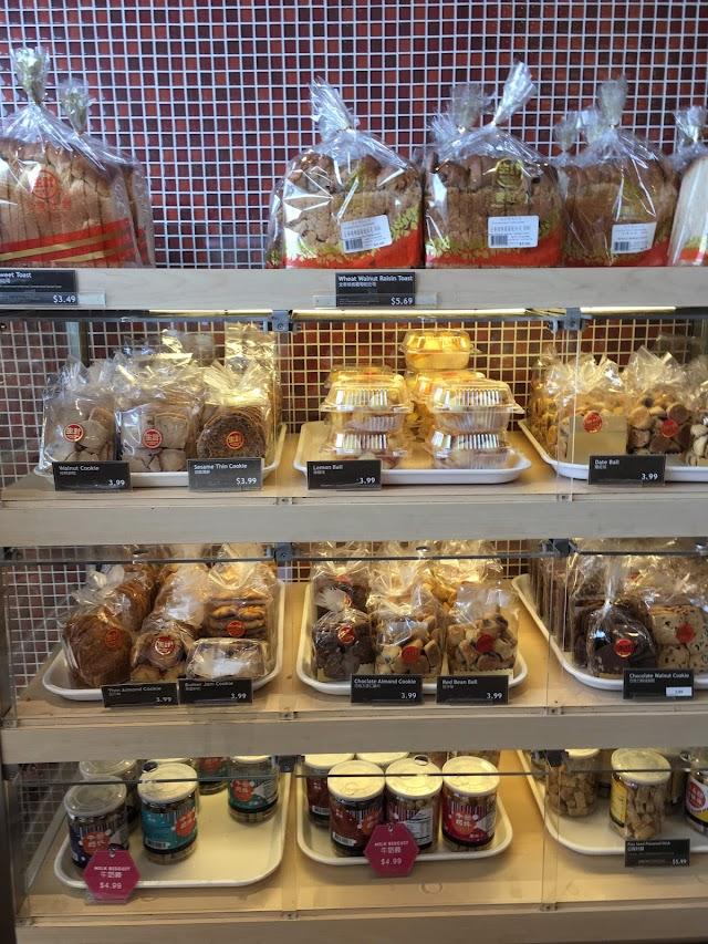Sheng-Kee Bakery