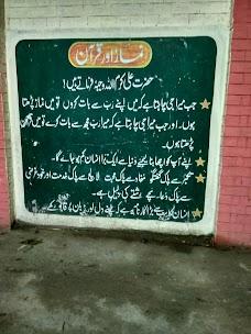 Govt model high school for boys M.A jinnah road Kasur