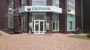 Сбербанк, улица Николая Чумичова на фото Белгорода