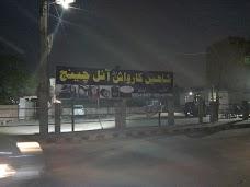 Shaheen Car Wash & Oil Change