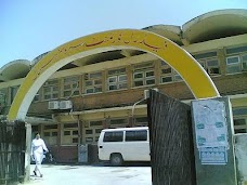 Polyclinic Hospital islamabad Polyclinic Hospital