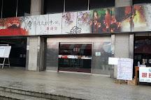 Keelung Cultural Center, Xinyi District, Taiwan