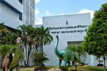 Princess Maha Chakri Sirindhorn Natural History Museum, Hat Yai, Thailand