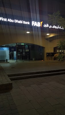 Habib Bank AG Zurich dubai UAE