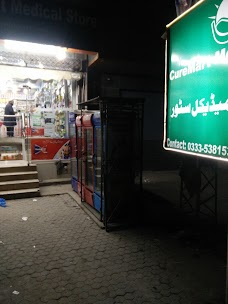 Cure Medical Store abbottabad