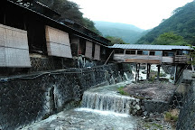 Nasuonsen Shikanoyu Hot Spring, Nasu-machi, Japan