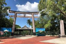 Parque Japon Nicaragua, Managua, Nicaragua