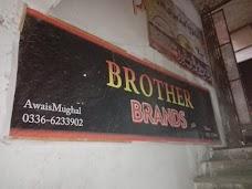 BROTHER BRANDS dera-ghazi-khan