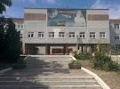 School № 33