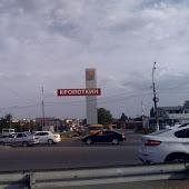 Автобусная станция   Kropotkin