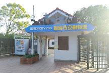 Himeji City Zoo, Himeji, Japan