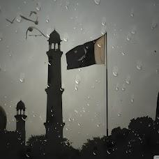 ZNS islamabad