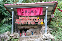 Paoma Historical Trail, Jiaoxi, Taiwan