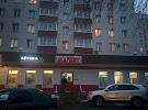 Магнит, Зарайская улица, дом 33 на фото Москвы