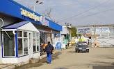 Ариана, торговый дом, Уральская улица на фото Краснодара