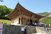 Gaeamsa Temple, Buan-gun, South Korea