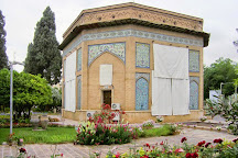 Pars Museum, Shiraz, Iran
